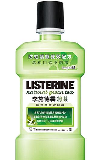 Listerine® Green Tea