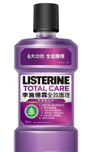 LISTERINE® TOTAL CARE fluoride-containing Anticavity Mouthwash